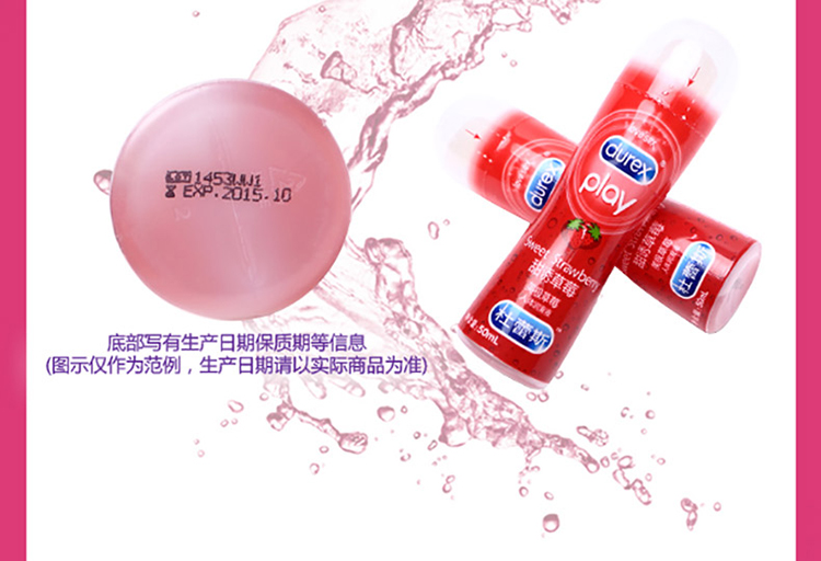 【诱人草莓】口交润滑液 可食用