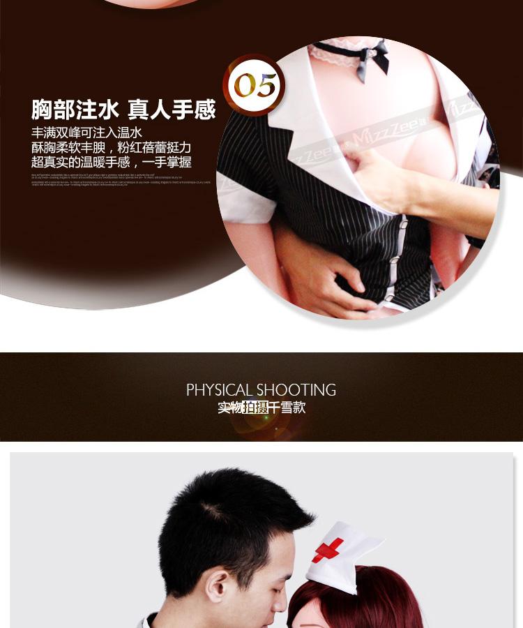 【忧木千雪】男用性具 半实体充气娃娃 温柔女护士 美女充气娃娃
