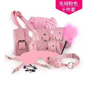 两性用品 SM毛绒皮革捆绑套装 粉色十件套