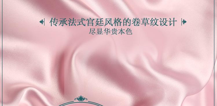 ZALO-Jeanne珍妮APP手机智能操控跳蛋 粉色