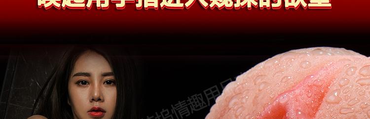 谜姬-大家闺秀娇女嫩穴名器