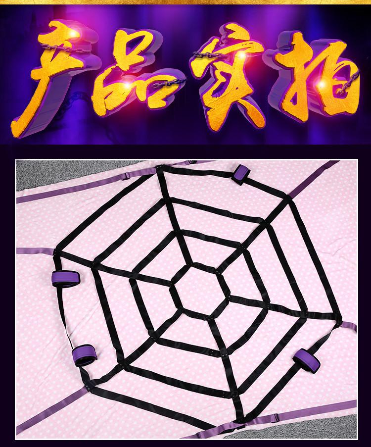 谜姬- 蜘蛛网体位捆绑道具