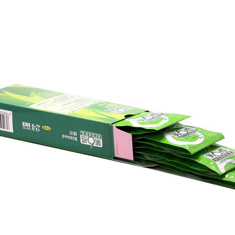 第6感 超薄螺纹柠檬香避孕套(24只)