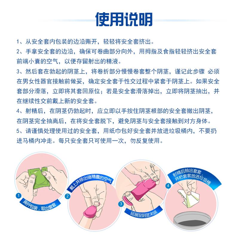 第6感 超薄平滑香草香避孕套(24只)