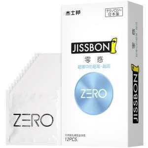 杰士邦 ZERO零感超薄超润12只装