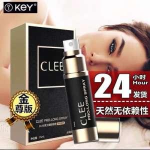 正品KeY- clee酷恋金尊版男士劲能液喷雾男用喷剂